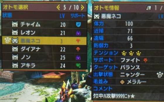 卖《怪物猎人》外挂的日本玩家被捕 原因是自己作死