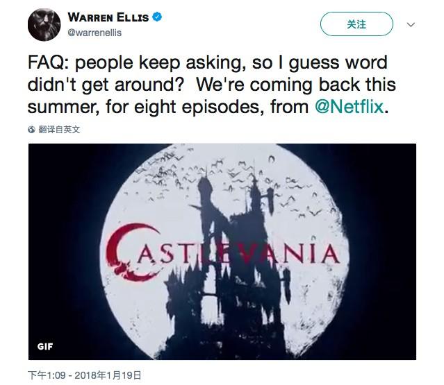 Netflix《恶魔城》第二季将于今年夏天播出