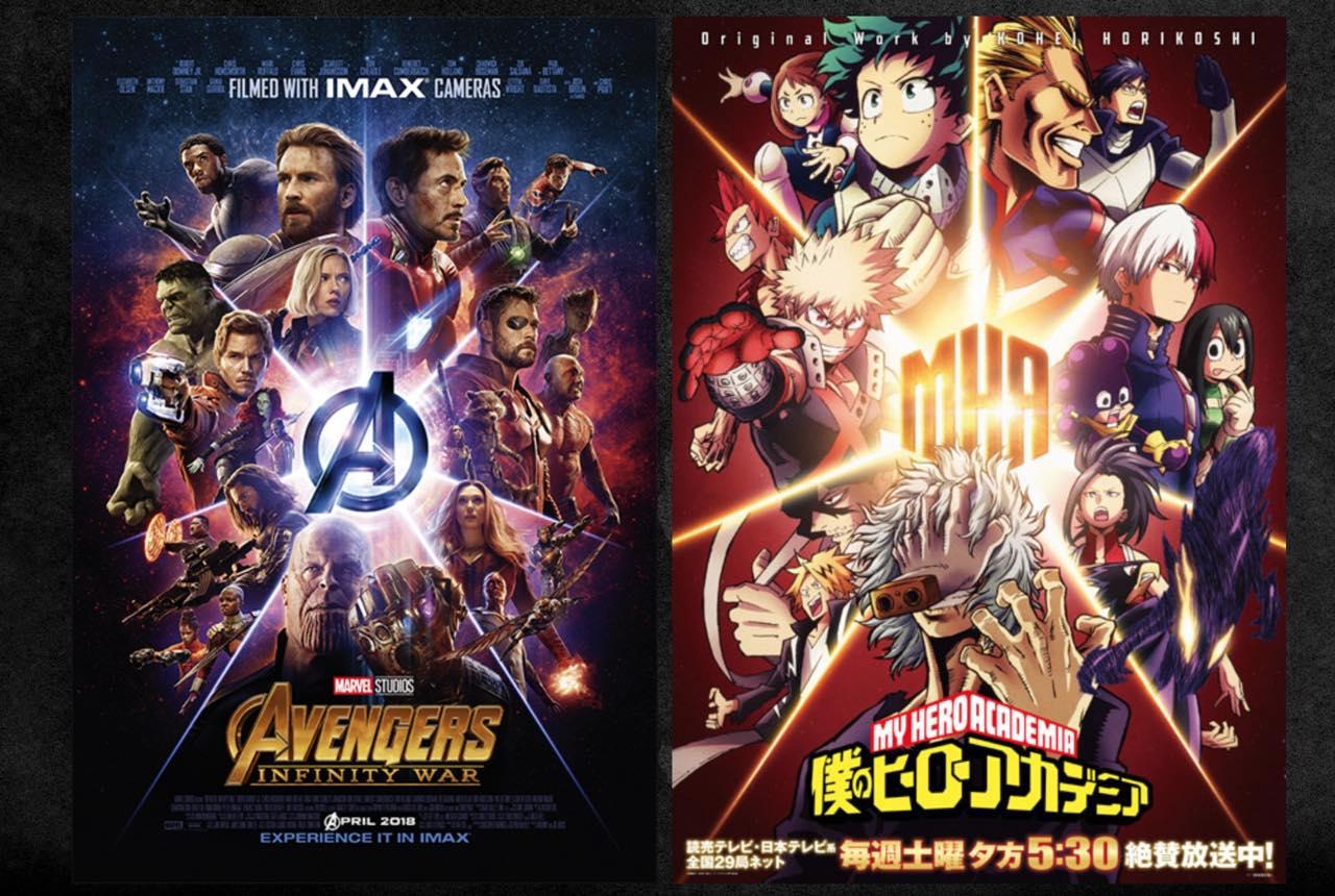 《我的英雄学院》《复仇者联盟3》联动海报公布