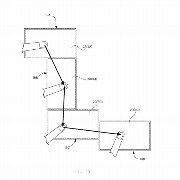 Nintendo's new patent publicly: screen interactions produce infinite possibility