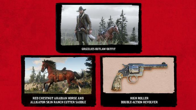 《荒野大镖客 救赎2》限时独占内容公布 有枪也有马
