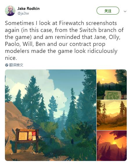 《看火人》即将登陆Switch 制作人放出新截图