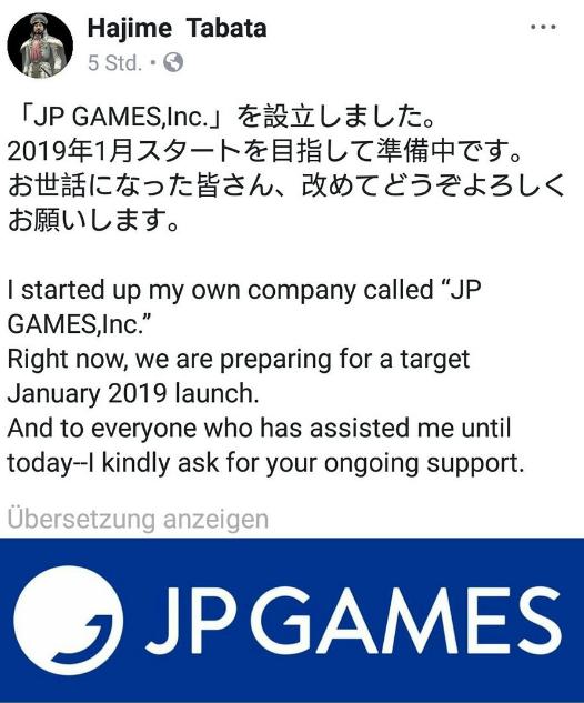 田畑端创办新公司JP GAMES,2019年1月开始运营