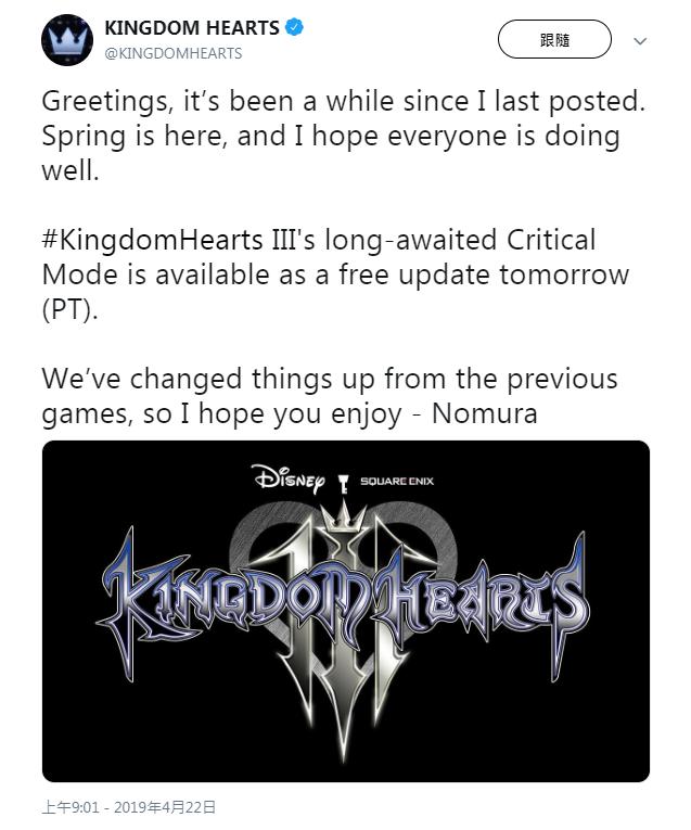 《王国之心3》高难度模式将于4月23日免费更新