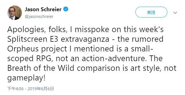 """传闻:育碧在开发一款""""旷野之息风格""""的轻量RPG"""