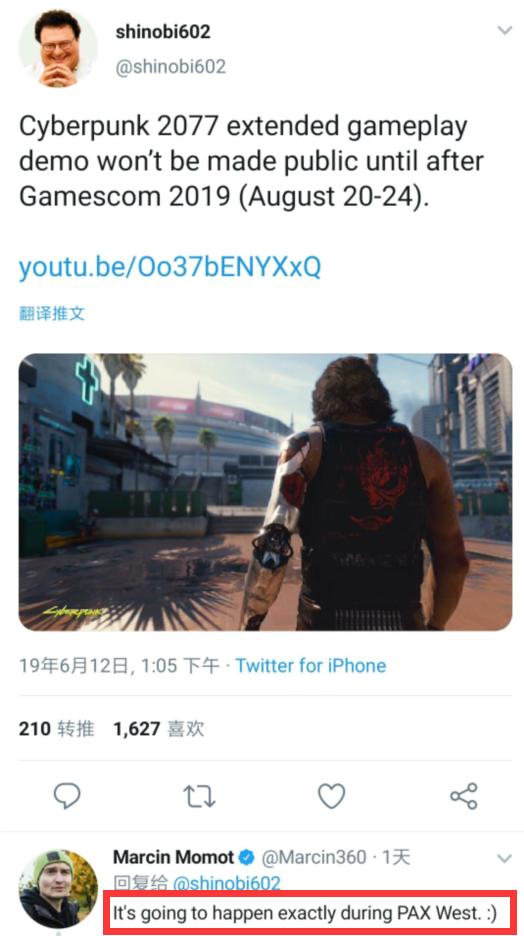 《赛博朋克2077》闭门演示将在PAX West公开