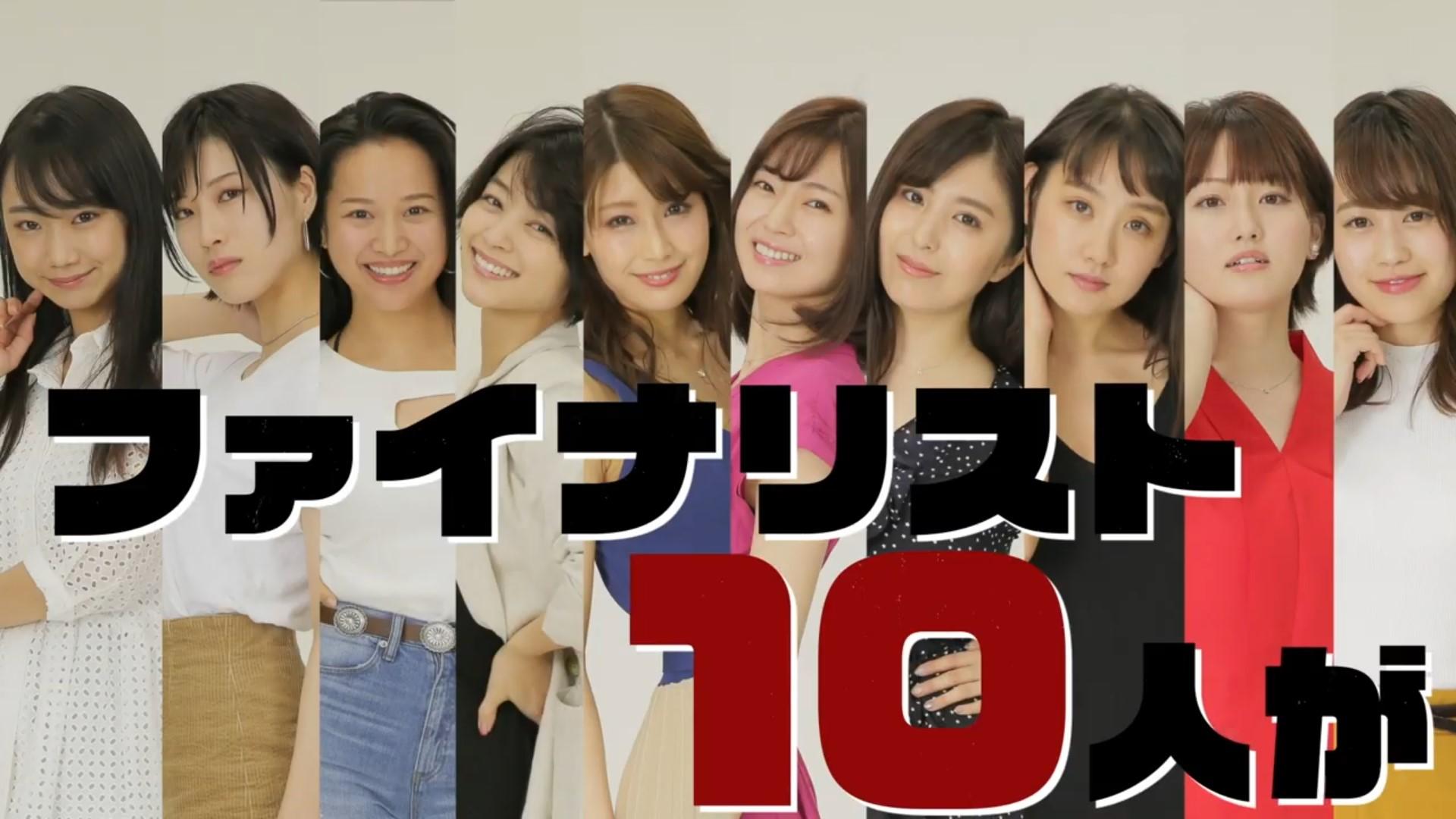 《如龙》新作女优十位候选人公布,你更喜欢谁呢?