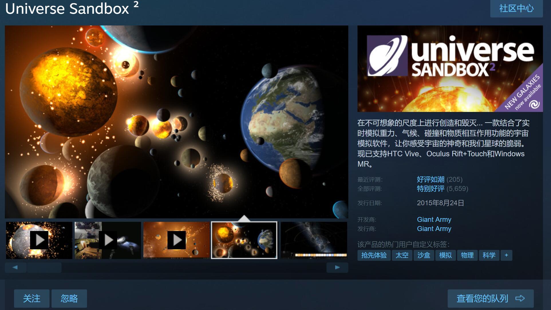 chinapornchatroomonline_vr中在线人数最多的vr社交游戏,vrchat支持全身追踪(当然里面全是