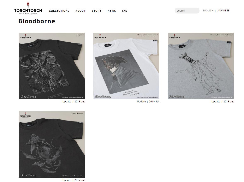 【TORCH X 血源诅咒】联动T恤将于7月底发售