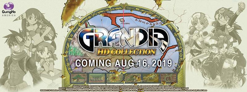 《格兰蒂亚 高清合集》将于8月16日登陆Switch