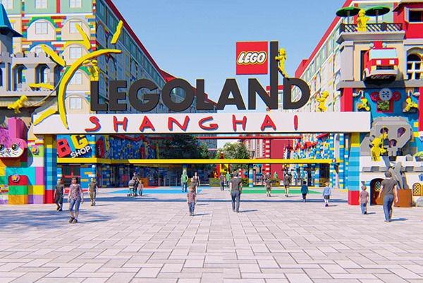 LEGO resort officially settled in Shanghai and is expected to open in 2023