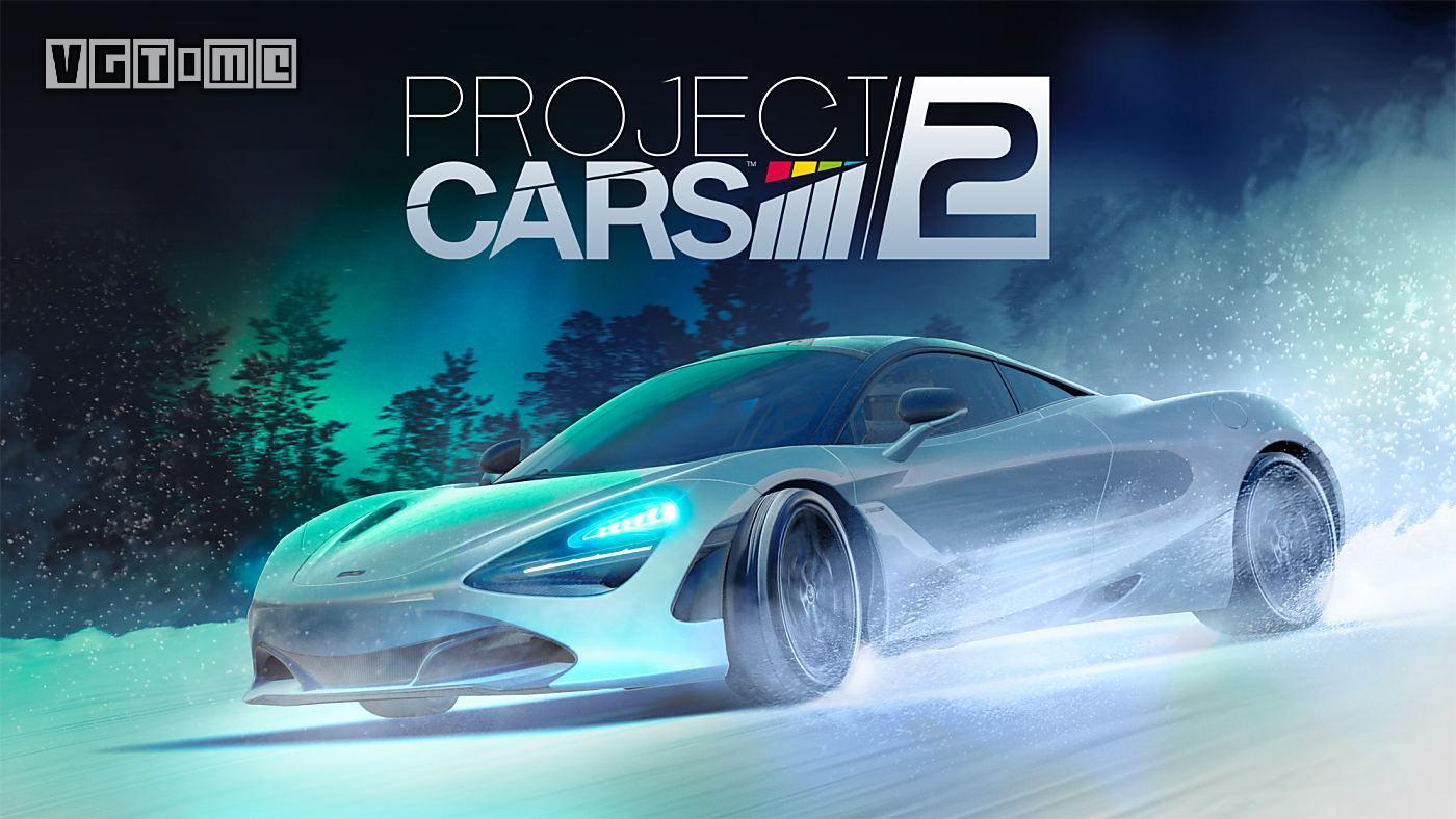 Codemaster宣布3000万美元收购《赛车计划》系列开发商