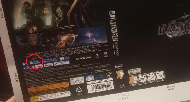 《最终幻想7 重制版》泄露封面显示游戏需要100GB空间