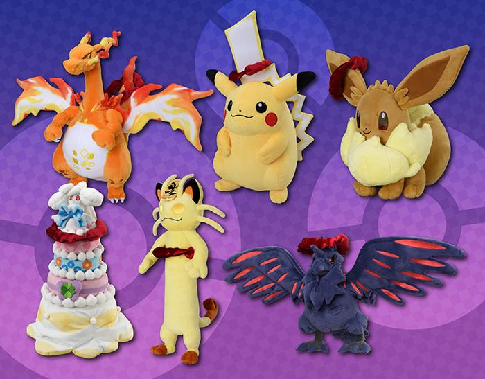 宝可梦公司推出一系列极巨化玩偶