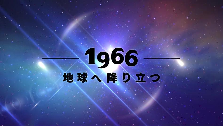 奥特曼官方频道发布系列55周年纪念视频