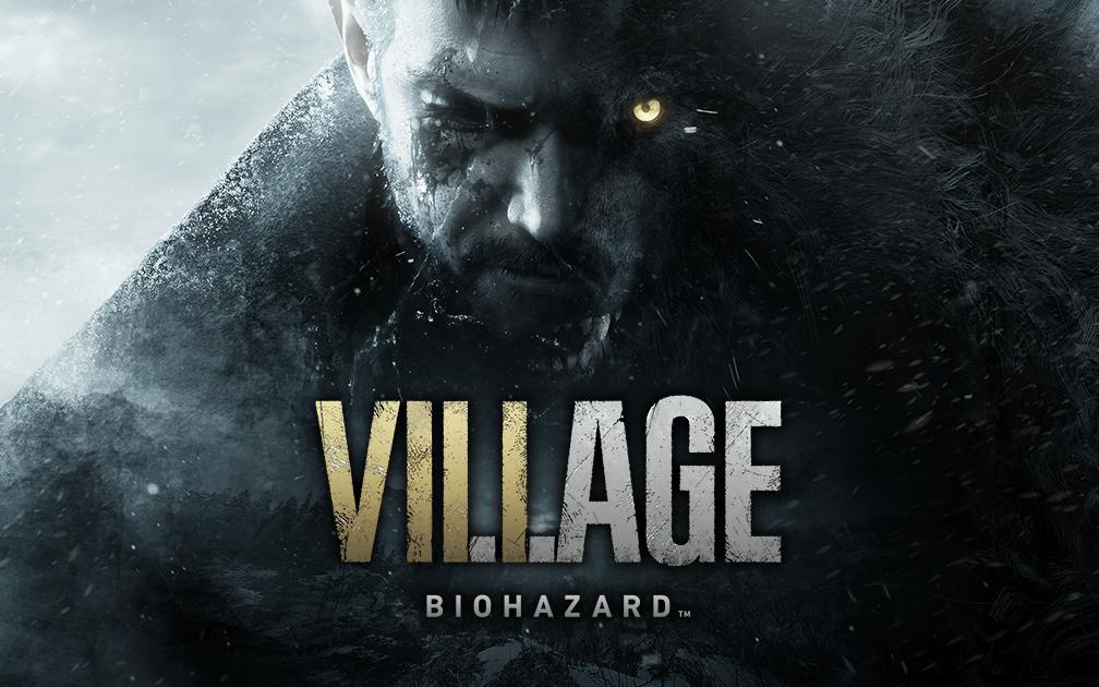 《生化危机 村庄》主要角色日语配音演员阵容公开